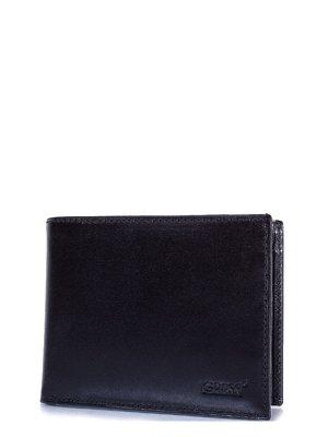 Портмоне черное | 3958434