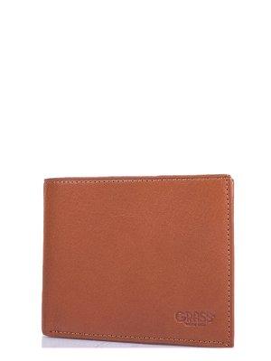 Портмоне рыже-коричневого цвета | 3958443