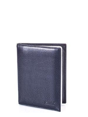 Обложка для водительских документов темно-синяя | 3958460