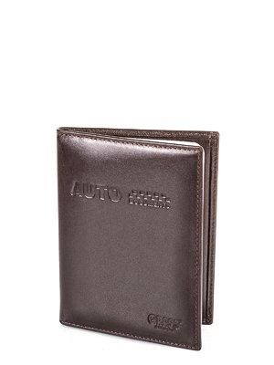 Обложка для водительских документов коричневая | 3958462