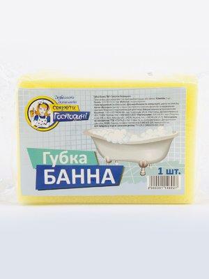 Мочалка банная | 3919532