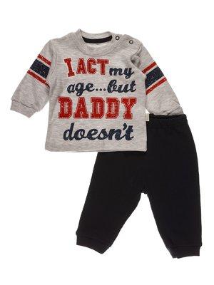 Комплект: джемпер і штани | 3952487