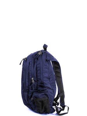 Рюкзак синій | 3924693