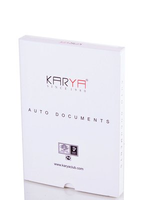 Обкладинка для водійских документів червона | 3969752