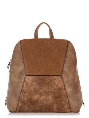 Рюкзак бежевый | 3945189