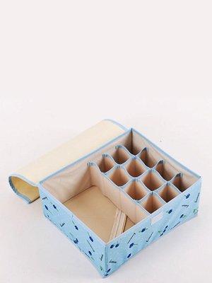 Органайзер для белья с крышкой на липучке (13 секций) | 3969283