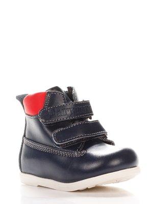 Ботинки синие | 3921744