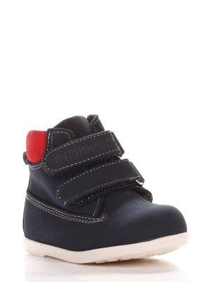 Ботинки синие | 3919019