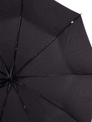 Зонт-автомат | 3968845