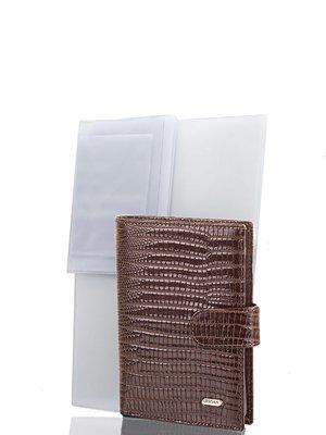 Портмоне коричневое с органайзером для документов | 3969347