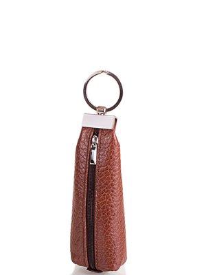 Ключница коричневая | 3969352