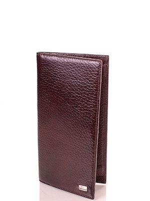 Портмоне коричневое | 3969391