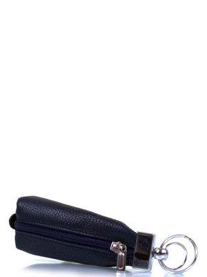 Ключница темно-синяя | 3969666