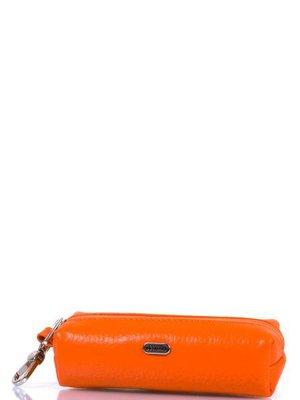 Ключница оранжевая | 3969667