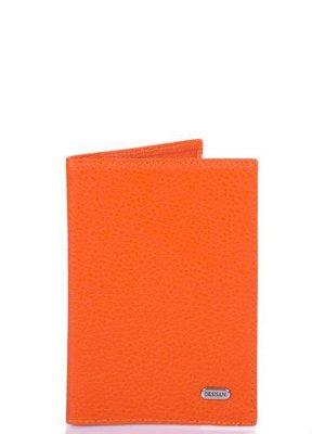 Обложка для паспорта | 3969686