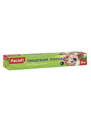 Плівка харчова Paclan (30 м) | 3995824