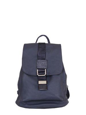 Рюкзак синий | 4014918