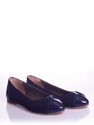 Балетки синие | 4018550
