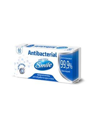 Салфетки влажные Antibacterial з Д-пантенолом (60 шт.) | 4020930
