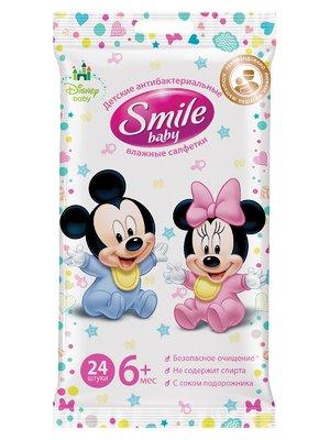 Салфетки влажные детские Antibacterial (24 шт.)   4020936