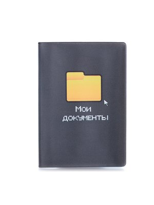 Обложка для паспорта | 4034000