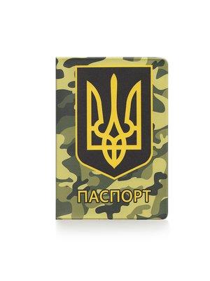 Обложка для паспорта | 4034019