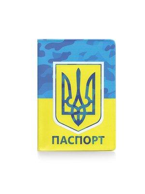 Обложка для паспорта | 4034020
