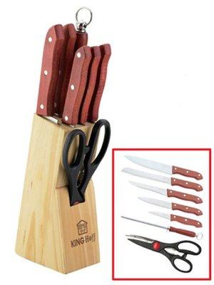 Набор ножей (8 предметов) | 4043323
