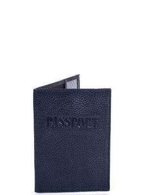 Обложка для паспорта темно-синяя | 4033412