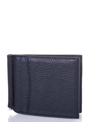 Зажим для купюр синий | 4033522