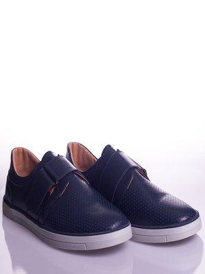 Туфли синие | 4048356