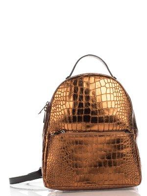 Рюкзак бронзового кольору | 4029849