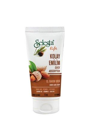 Крем для рук с оливковым маслом «Легкое впитывание» (75 мл) | 4058942