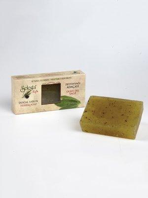 Мыло глицериновое с натуральными маслами «Шалфей» (100 г) | 4058966