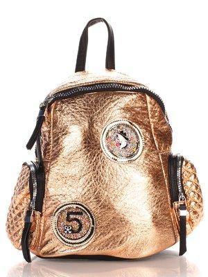 Рюкзак золотистый | 4033827