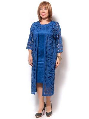 Костюм: сукня і кардиган | 4071406