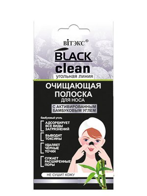Смужка для носа глибоко очищальна (1 шт.) | 4071604