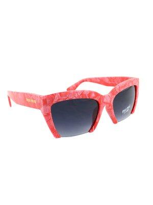 Очки солнцезащитные | 4082838