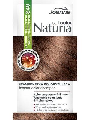 Шампунь відтіночний Naturia Soft - №40 «Солодкий капучино»   4088089