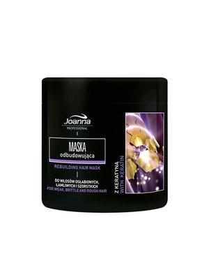 Маска для волосся відновлювальна з кератином (500 г) | 4088164