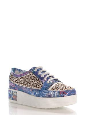 Туфли синие | 3973071