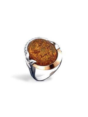 Кольцо | 4102220