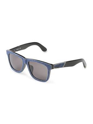 Очки солнцезащитные | 4086506
