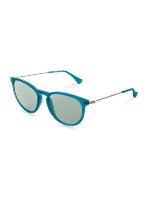 Очки солнцезащитные | 4086568