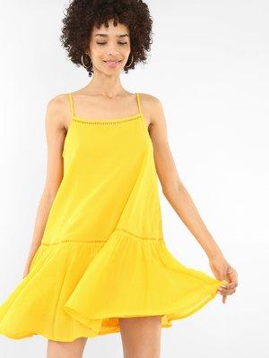 Платье желтое | 4108816