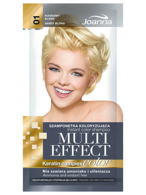 Шампунь подкрашивающий Multi Effect - №01 «Песчаный блонд» (15 мл) | 4088060