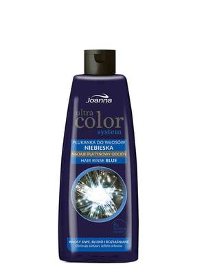 Ополаскиватель Color System для подкрашивания освещенного и седых волос — Голубой (150 мл) | 4088254