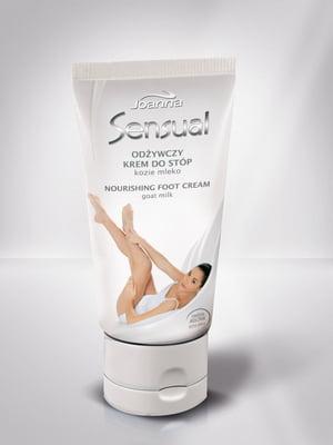 Крем для ног Sensual с козьим молоком (100 г)   1377898