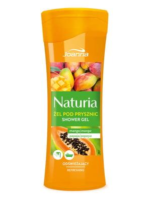 Гель для душу Naturia «Манго і папайя» (300 мл) | 4088104
