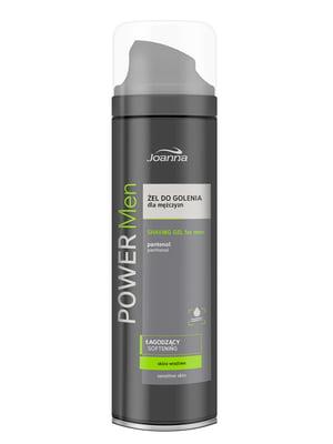 Гель для бритья Power Men для чувствительной кожи (200 мл) | 4088139